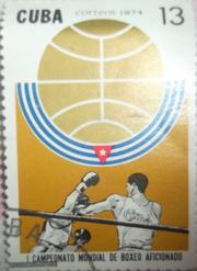 почтовые марки гашеные и не гашеные.